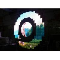 Buy cheap Night Club p3 Curved LED Screen Bar Special Shape Video Super Clear Vision from wholesalers