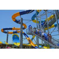 Buy cheap Boomerang Fiberglass Water Slides Outdoor Water Park Equipment from wholesalers