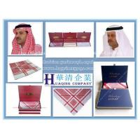 Buy cheap Arabian Muslim Scarf from wholesalers
