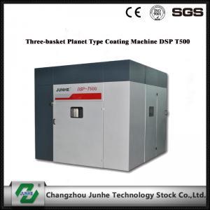Buy cheap Energy Saving Dip Spin Coating Machine Three Basket Planet Type High Speed product