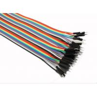 Buy cheap Male To Male Jumper Wires Breadboard And Wire Kit Green Black Yellow White Blue from wholesalers