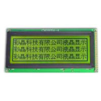 Buy cheap 192x64 dots matrix lcd display panel with pins connect,support parallel communication,3V or 5V(CM19264-4) from wholesalers