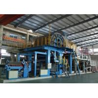 Buy cheap Compound Cylinder Paper Machine from wholesalers
