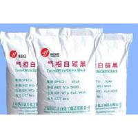 Buy cheap White Carbon product