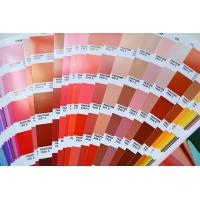Buy cheap 2017 Newest PANTONE FORMULA GUIDE coated, uncoated color guide GP1601N Pantone from wholesalers