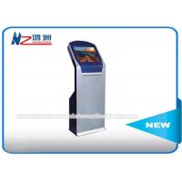 Buy cheap HD 1080p Touch Screen Cash Exchange Bill Payment Kiosk , Self Service Checkout Kiosks from wholesalers