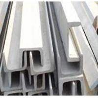 Buy cheap Pickling 309S 310S 316 430 Stainless Steel U Channel Bar For Chemical Industry from wholesalers