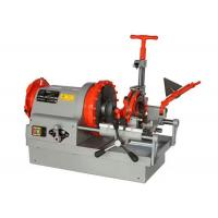 Buy cheap Automatic Pipe Grooving Machine Compact Pipe Thread Cutting Machine 3 Inch from wholesalers