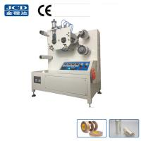 Buy cheap mini film/ adhesive paper roll to roll cold lamination slitting machine from wholesalers