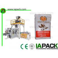 Buy cheap Premade Grain Bagging Machine Automatic Granule Energy Saving from wholesalers