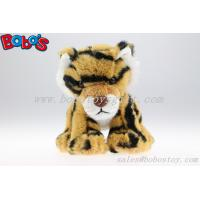 Buy cheap Small Size High Quanlity Custom Plush Brown Tiger Toys product