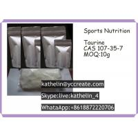 Buy cheap Sports Nutrition Powder Taurine / 2- Aminoethanesulfonic Acid CAS 107-35-7 from wholesalers