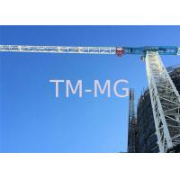 Buy cheap High Capacity QTZ125C 10 Ton Building Tower Crane , 60m Boom Length from wholesalers