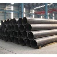 Buy cheap ASTM A53 Grade B ERW Pipe , ERW Black Steel Pipe For Petrolum / Natural Gas from wholesalers