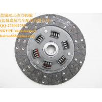 Buy cheap LAND ROVER FRC 2297 (FRC2297) Clutch Disc product
