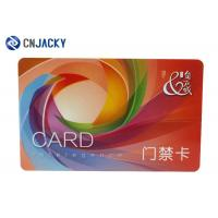 Buy cheap Standard Size Secure Classy PVC Access Control Card 125KHz / 13.56 MHz / UHF Chip from wholesalers