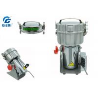 Buy cheap High Rotary Speed Small Powder Pulverizer For Color Cosmetic Filling Machine from wholesalers