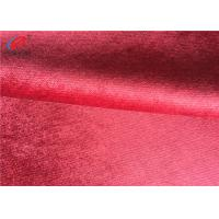 Buy cheap Tricot Knitting Polyester Sofa Velvet Upholstery Fabric , Fleece Home Textile Fabric from wholesalers