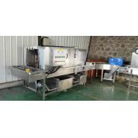 Buy cheap Crate Washing Machine Fruit Canning Equipment Stable Operation For Disinfection from wholesalers