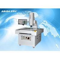 Buy cheap CNC Optical Coordinate Measuring Machine Clear Images Vision Measuring Machine from wholesalers