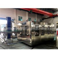 Buy cheap Glass Bottle Soda Water / Energy Drink Filling Machine / Carbonated Drink Production Line from wholesalers