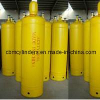 Buy cheap Liquid Propane Cylinders 72L from wholesalers