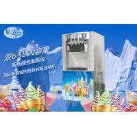 Buy cheap Low Energy Consumption Soft Serve Freezer with R404A / R22 Refrigerant , 1 Year Warranty from wholesalers