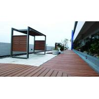 Buy cheap new technology building DIY decking composite decking tiles(RMD-D5) from wholesalers