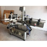 Buy cheap Round Bottle Sticker Labeling Machine Wrap Around Label Applicator from wholesalers