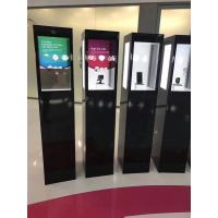 Buy cheap High Brightness Transparent LCD Screen For Touch Screen Directory Kiosk from wholesalers