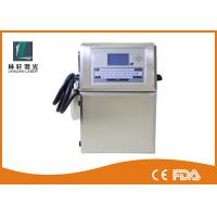 Buy cheap Automatic Print Industrial Inkjet Printer Laser Batch Coding Machine In Food Beverage from wholesalers