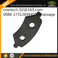 Buy cheap 2017 Martech Popular Brand New Auto Car Disc Brake Pad Back Metal from wholesalers