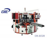 Buy cheap Cosmetic Tube Screen Printing Machine / Three Color Fully Automatic Printing Machine from wholesalers