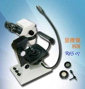 Buy cheap Fable New Generation Swing Arm 6.7-45X Gem Binocular Microscope product