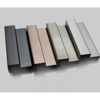 Buy cheap baseboard molding stainless steel moulding shaped trim profiles from Wholesalers