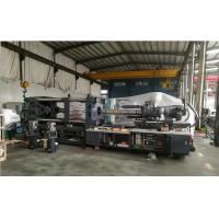 Buy cheap Disposable Syringe Plastic Injection Molding Machine 240 Ton For Medical from wholesalers