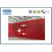 Buy cheap Corrosion Resistance Water Wall Panels For Power Plant Steam Boiler from wholesalers