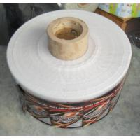 Buy cheap Moisture Proof Biscuit / Sugar Printed Plastic Film Rolls Laminated Food Packaging from wholesalers