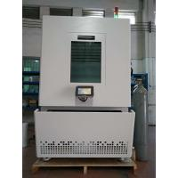 Buy cheap Large Volume Vertical Temperature And Humidity Test Chamber In White Color from wholesalers