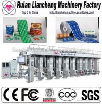Buy cheap plastic bag, label etc multi-color 10-70M/MIN rotogravure printing machine manufacturers from wholesalers