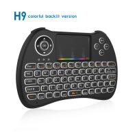Buy cheap USB Mini Wireless Keyboard Mouse Combo H9 With Sensitive Multi - Touchpad from wholesalers
