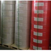 Buy cheap china Carbonless Paper supplier from wholesalers