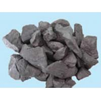 Buy cheap ferro silicon magnesium from wholesalers