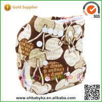 Buy cheap 2014 new arrival Eco-friendly THX Newborn AIO cloth diaper/nappy from wholesalers