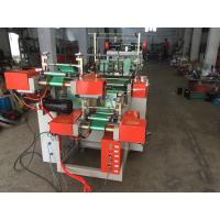 Buy cheap Auto Roll Change Plastic Bag Making Machine Double Layer , High - Limit Stop from wholesalers