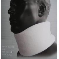 Buy cheap Cervical Collar from wholesalers