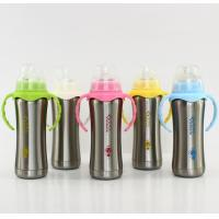 Double Wall Stainless Steel Vacuum Flask Feeding Bottle Baby's Cup 180ml/220ml