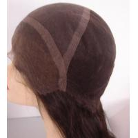 Buy cheap Full Lace Wig /Cap Construction(offer free wig glue and remover) from wholesalers