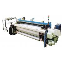 Buy cheap High Speed Rapier Loom  For Cotton Wool Chemical Fiber mechanic dobby from wholesalers