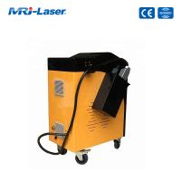 Buy cheap High Technology 100W Rust Cleaning Laser Machine Air Cooling Cleaning product